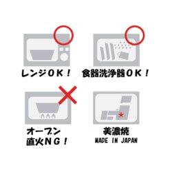 画像2: ミニコワケ 三つ仕切り皿